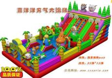 黑龍江齊齊哈爾充氣滑梯廠家現貨銷售中