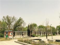 供应秦皇岛景区移动厕所