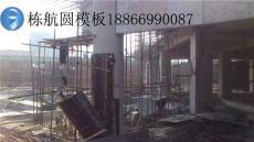 建筑圓柱模板