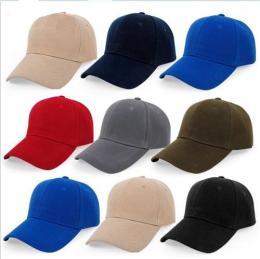 帽子工廠太陽帽網帽針織帽水洗帽武裝帽