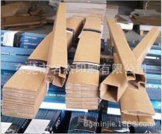 名杰印刷 盒 吊灯纸盒