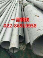06Cr23Ni13钢管