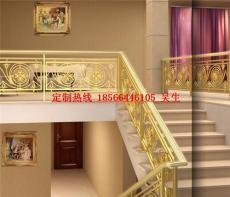 別墅鋁板雕刻樓梯護欄 陽臺歐式浮雕護欄