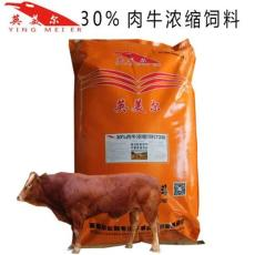 育肥牛濃縮飼料價格