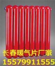 长春翅片式散热器厂家 英俊散热器