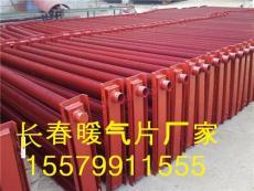 長春GRS/350-32-1.2散熱器廠