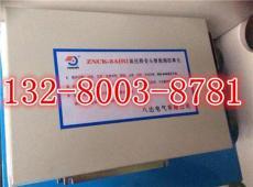 陕西汉中 ZNCK-3A B 高压移变头智能测控单