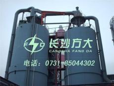 长沙方大 粉煤灰分选设备厂家/干灰分选系统