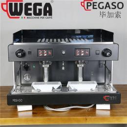 供应wega威嘎pegaso双头咖啡机 电控商用