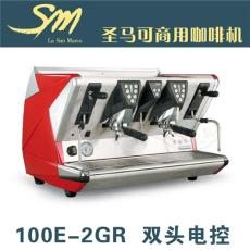 La San Marco 100E双头电控半自动咖啡机