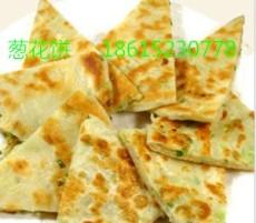 淮南牛肉汤加盟江苏牛肉汤做法济南牛肉汤学