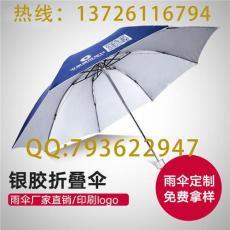 惠州廣告傘廠 惠州廣告傘廠家