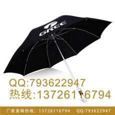 潮州廣告傘 潮州廣告傘廠
