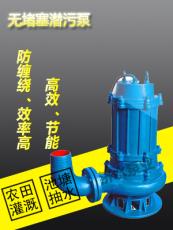 供应济南WQ耐腐蚀潜水排污泵优质服务
