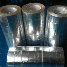 唐山超加厚鋁箔膠帶 0.15mm純鋁 隔熱耐高溫
