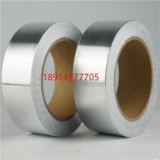 水管油煙機密封鋁箔膠帶 補鍋防水鋁箔膠帶S