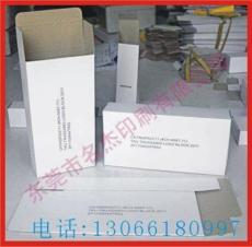 盒 名杰印刷 电话机包装盒