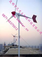 呈贡风力发电机厂家晋宁光伏路灯风力发电机