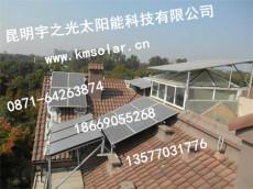 宜良太阳能并网发电系统一次投资终身收益