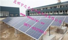 家庭太阳能分布式并网发电陆良农村光伏发电