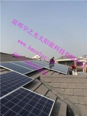 富明大型屋面并网光伏发电系统罗平屋顶发电