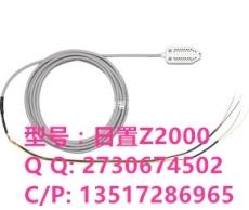 高精度濕度傳感器配件 日本濕度傳感器Z2000