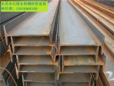 低價出售工字鋼H型鋼