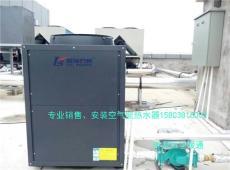 漯河空气能热水器