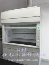 深圳通风柜