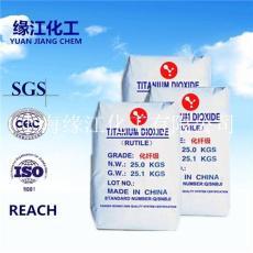 化纤级钛白粉 人造纤维钛白粉