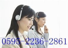 晉江松下空調售后服務咨詢電話- -歡迎訪問