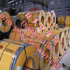 C75S弹簧钢带 C75S弹簧钢板价格厂家