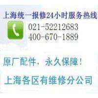 上海春兰中央空调维修24小时厂家服务网点