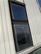 淮南威卢克斯天窗斜屋顶天窗电控窗采光窗