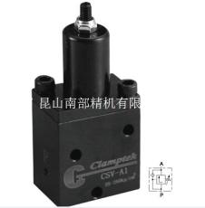 CSV-A油壓順序閥