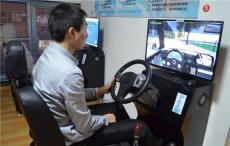 2016年開什么店有前景 汽車駕駛模擬機