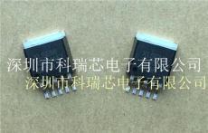 XL6019 DC-DC升压芯片 深圳市科瑞芯电子