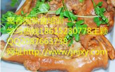 猪头肉的做法博山培训酱猪头肉德州扒鸡加盟