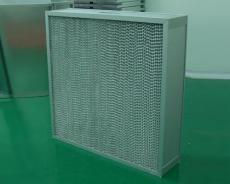 铝合金框有隔板高效空气过滤器