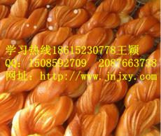 培訓奶香千層麻花做法徐州奶香千層麻花加盟