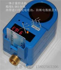 廣東卡哲IC卡智能熱水表 浴室熱水刷卡機