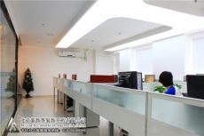 北京辦公室翻新 昌平朝陽海淀區辦公室翻新