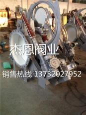 F9Z43X電動齒輪盲板閥