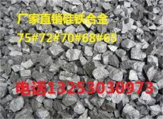 河南安阳硅铁球 硅锰球 硅铁粉 硅锰粉