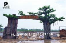 假树大门图片