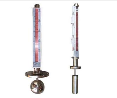优质顶装式磁翻板液位计厂家 型号还有价格
