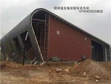 青海西宁厂家供应铝镁锰板报价及安装