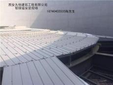 烏魯木齊價格最實惠的鋁鎂錳板 5