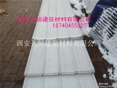 西安铜川 礼泉供应0.9厚白银灰铝镁锰合金板