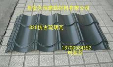 台湾長沙供應yx30-207-828鋁鎂錳仿古琉璃瓦